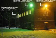 LL-ДБУ-01-064-0201-65Д